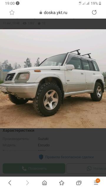 Машина отличная, всё поменено, масло заменён, сел и поехал, находится в Якутске, ТОРГ