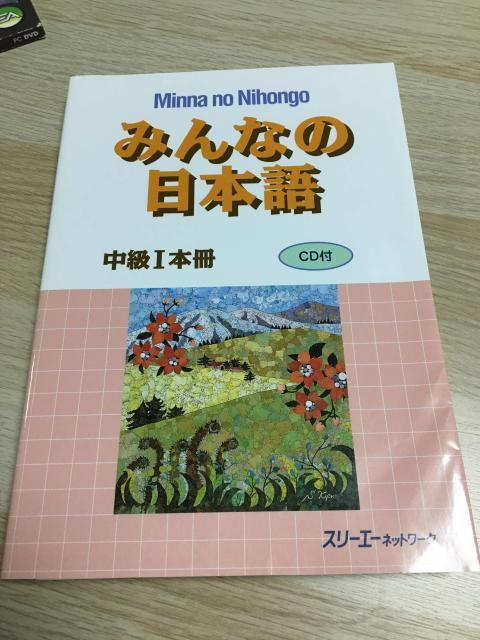 Учебник по японскому языку для среднего уровня. Состояние идеальное, без никаких помарок. К учебнику прилагается CD диск для аудирования, а также есть ответы на все задания.