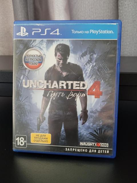 Продается Uncharted 4 на PS4