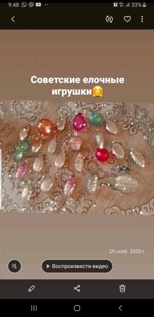 Продаю советские елочные игрушки 23 штук  за 1000рб