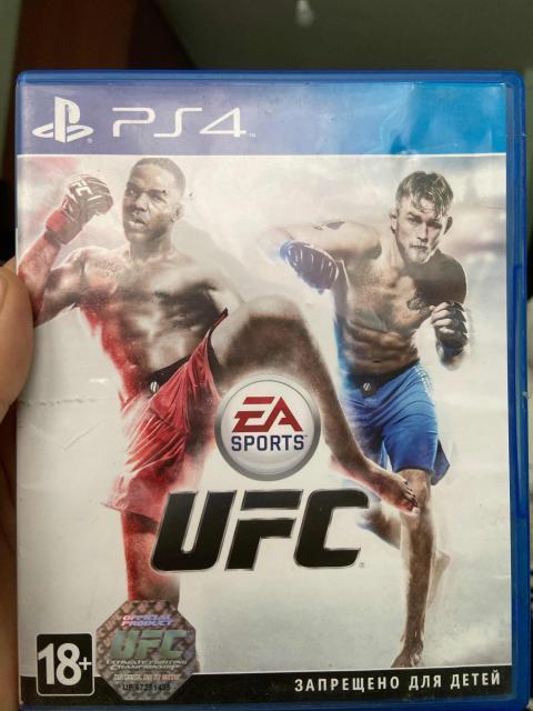 Или обмен на обычный UFC
