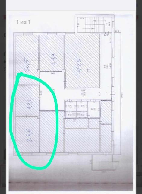 Сдаётся помещение по адресу Дзержинского 12/4, отдельный вход , все вопросы по телефону