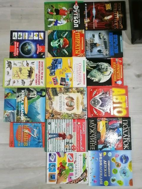 Продаю энциклопедии и книги для мальчиков. Состояние - как новое. Цена за 16 книг 2000 руб. Стоили намного дороже.