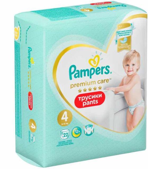 В наличии Трусики подгузники Pampers Premium Care Pants для мальч и девочек (9-15 кг.) в упаковке 22 шт. Доставка по центру бесплатно